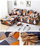 Чехол на диван универсальный для мебели цвет оранжевый шапито 140-175см  Код 14-0615, фото 6