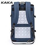 Туристична сумка - рюкзак Kaka для подорожей синій Код 15-0091, фото 4