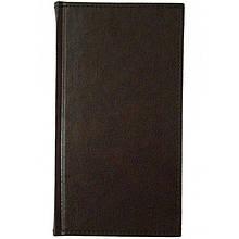 Алфавітна книга Бріск ЗВ-38 коричневий 95х185мм 224ар Miradur