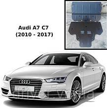 Захист двигуна Audi A7 C7 2010-2017 (Двигун + КПП), сталь 2 мм