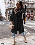 Жіноче пальто від Стильномодно, фото 7