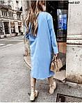 Жіноче пальто від Стильномодно, фото 5