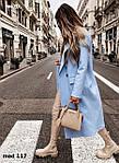 Жіноче пальто від Стильномодно, фото 6