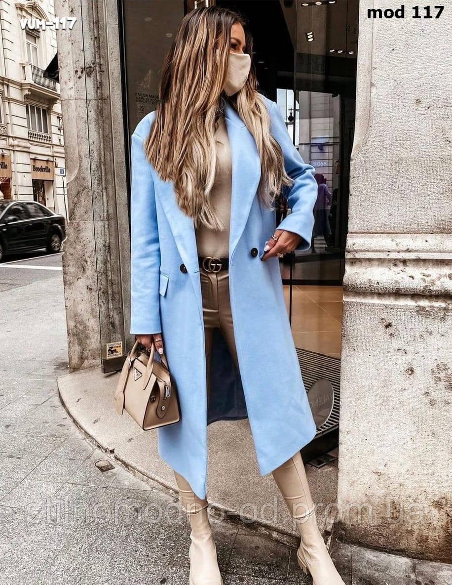 Жіноче пальто від Стильномодно