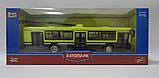 Іграшковий тролейбус метталический Автопарк 6407D, фото 2