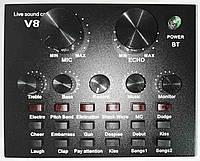 DJ микшер V8, звуковая аудиокарта внешняя USB