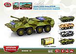 Игрушечный танк металлический 6409D, фото 2