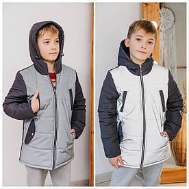 Куртка демисезонная на мальчика Ден светоотражающая графит 122