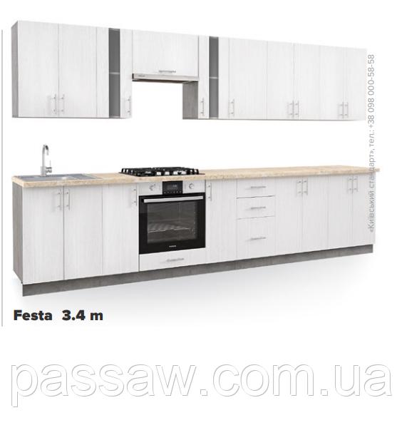 "Комплект кухни ""Феста/Festa"" 3,4 метра"