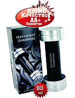 Davidoff Champion Хорватия Люкс качество АА++  Давыдофф Чемпион