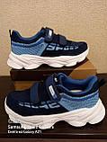 Синие кроссовки. Лето 2021, фото 8