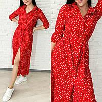Платье женское в горох. Цвет красный, чёрный, изумруд, мокко Размер 42-44, 46-48, 50-52