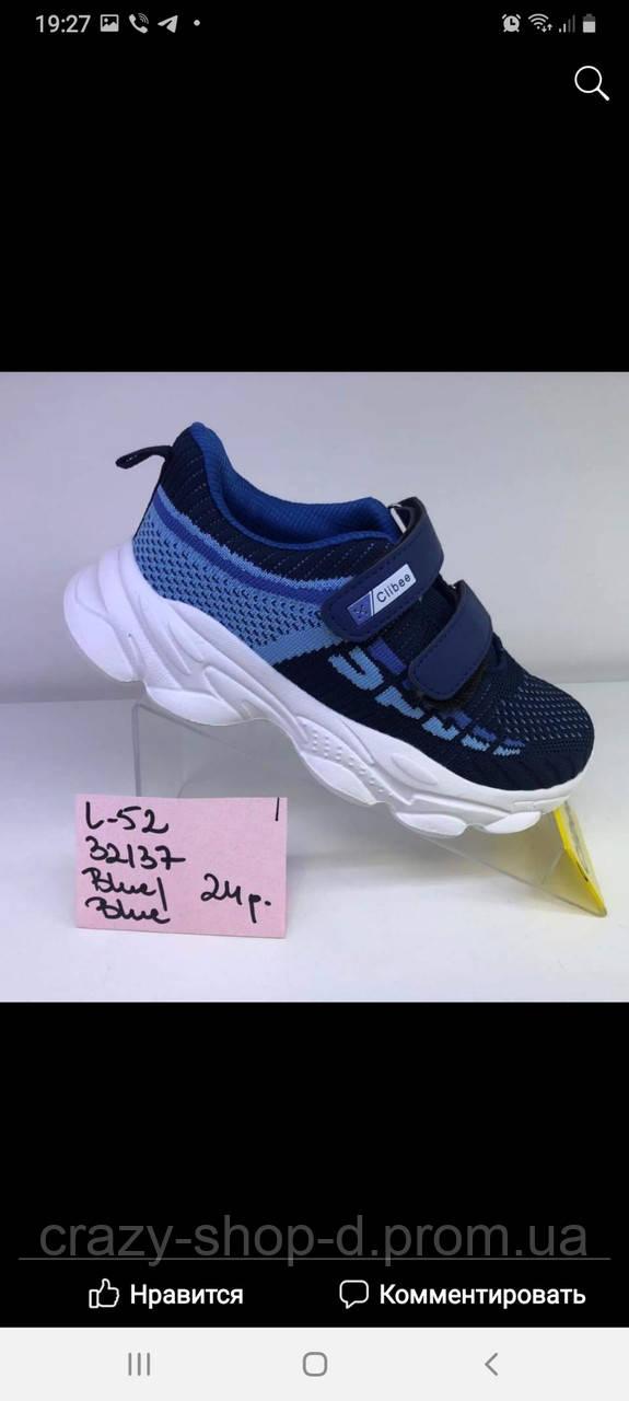 Синие кроссовки. Лето 2021
