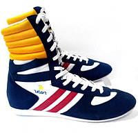 Боксерки замшевые обувь для бокса