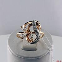 Золотое женское  кольцо 585* с россыпью камней
