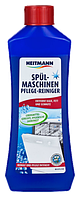 Средство для удаления накипи, грязи в посудомоечных машинах Heitmann 250 ml