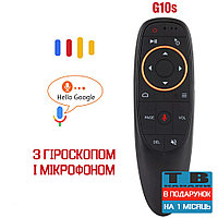 Аэро Пульт G10s с гироскокоп, микрофоном и голосовым поиском Android TV аэромышь, оригинал