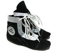 Обувь мужская для бокса замшевые Matsa