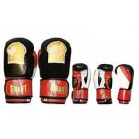 Боксерские перчатки черные