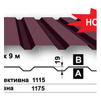 Профнастил кровельный Pruszynski Т20К 1175 мм Смела