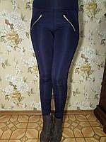 Лосины микродайвинг для девушек размеры норма 42-48, цвет уточняйте при заказе, фото 1