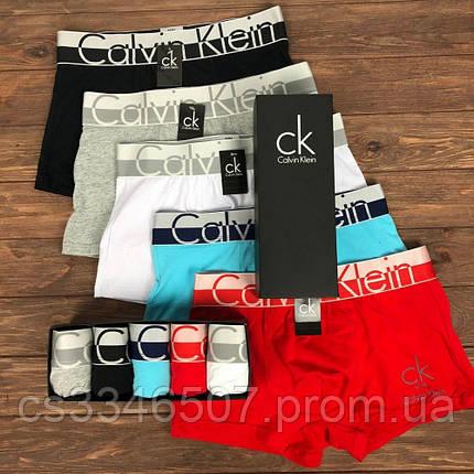 Набор мужских трусов Calvin Klein One. Мужское нижнее белье Келвин Кляйн, фото 2