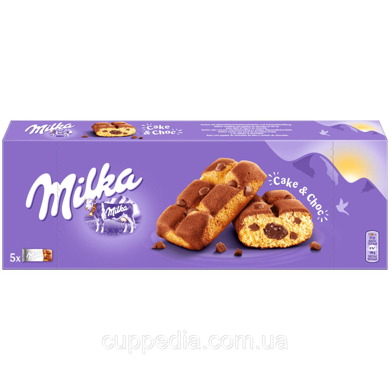 Кекси Milka Cake & Choc 175 грм