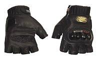 Вело мото перчатки мужские