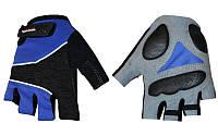 Велосипедные перчатки без пальцев  Scoyco