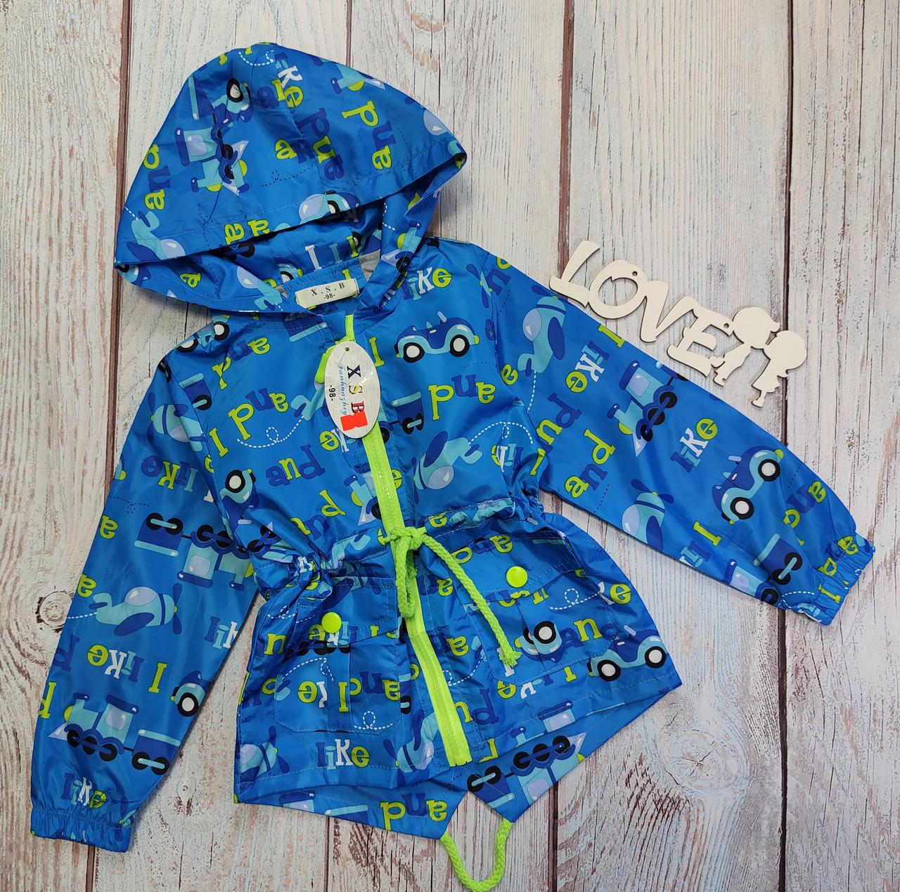 Демисезонная детская куртка ветровка для мальчика голубая машинка 2-3 года