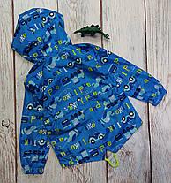Демисезонная детская куртка ветровка для мальчика голубая машинка 2-3 года, фото 2