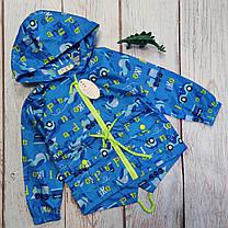 Демисезонная детская куртка ветровка для мальчика голубая машинка 2-3 года, фото 3