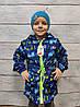 Демисезонная детская куртка ветровка для мальчика голубая машинка 2-3 года, фото 4
