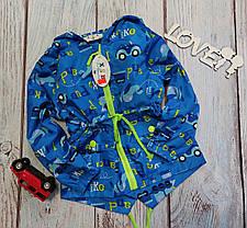 Демисезонная детская куртка ветровка для мальчика голубая машинка 4-5 лет, фото 3