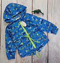 Демисезонная детская куртка ветровка для мальчика голубая машинка 4-5 лет, фото 2