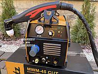 Плазморез Machtz MWM-45 CUT аппарат плазменной резки, фото 1