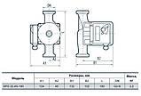 """Циркуляционный электронасос """"Насосы +"""" BPS32-4S-180, фото 4"""