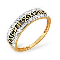 Как носить кольцо Спаси и Сохрани: его значение и основные приметы