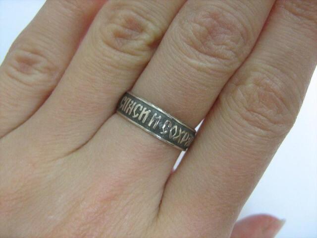 Как носить кольцо спаси и сохрани