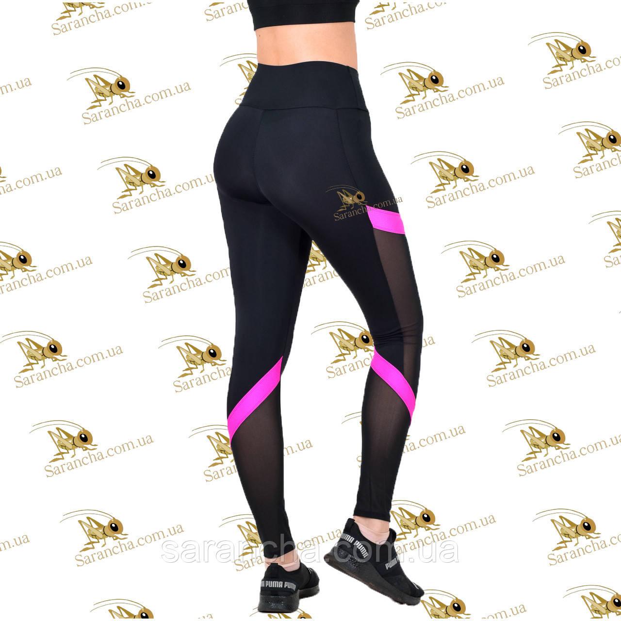 Cпортивные женские черные лосины с ярко-розовыми вставками сетки