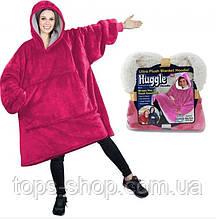 Двостороння толстовка (плед) - халат з капюшоном Huggle Hoodie малинова плед з рукавами плюшева кофта