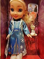 Велика лялька Ельза S 1106, Холодне серце Frozen 2