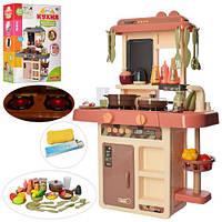 Игровой набор Детская кухня 889-190, течет вода, досточка для рисования