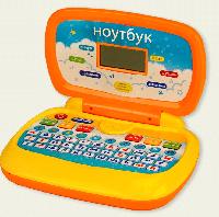 Детский обучающий игровой ноутбук PL-719-50 (Украинский язык), фото 1