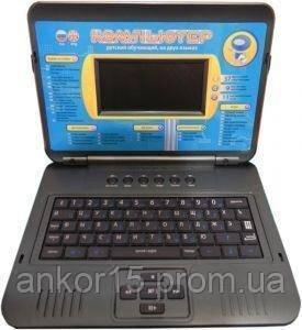 Дитячий навчальний ігровий ноутбук 7072 (Російська, Англійська)