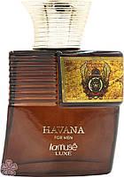 Lattafa Havana For Men 100 мл