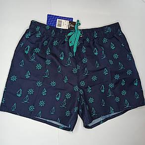 Мужские короткие шорты Z.Five 8914 бирюзовые 44 46 48 50 52 размер, фото 2