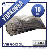 Виброизоляция Виброизол 4 мм, 500х600 мм, Ф-70 мкм   Упаковка 10 шт   Vibroizol