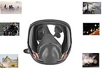 Полная маска MJ-4006, фото 1