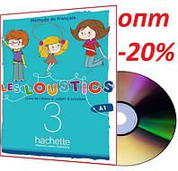 Французский язык / Les Loustics / Livre de l'élève+Cahier d'activités. Учебник+Тетрадь (комплект), 3 / Hachett